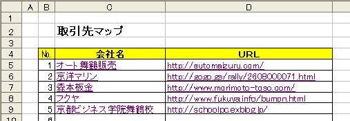 b0186959_21251489.jpg