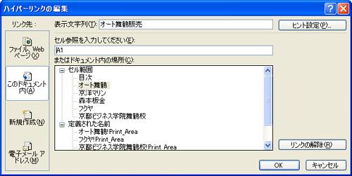 b0186959_2136532.jpg