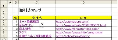 b0186959_2181676.jpg