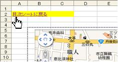 b0186959_2191579.jpg