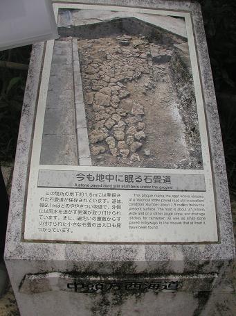 浦添の歴史散策_c0180460_23244971.jpg