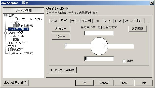 e0079760_18392937.jpg
