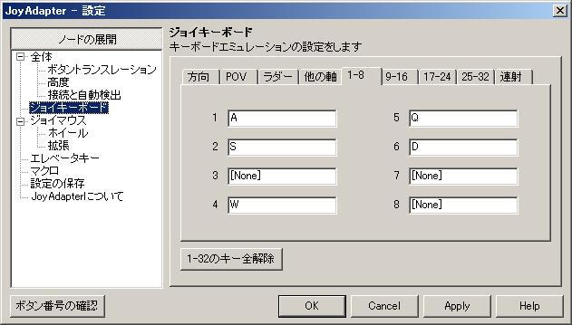 e0079760_18393974.jpg