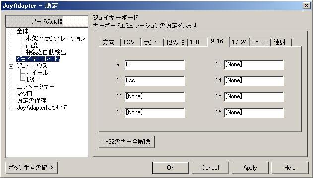 e0079760_18394333.jpg