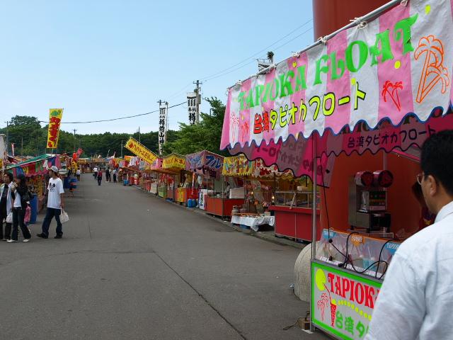 樽前山神社例大祭_d0153062_8115080.jpg