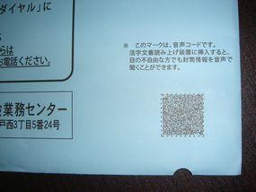 f0134669_22364021.jpg