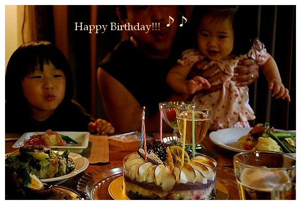 Birthday dinner_a0105872_1021287.jpg