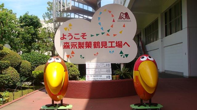 工場見学 1 森永製菓_a0126379_14442796.jpg