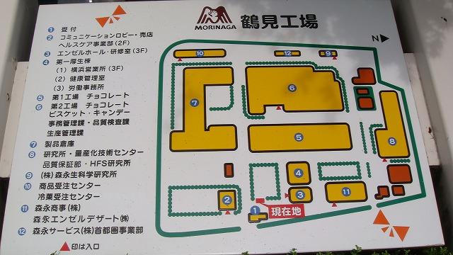 工場見学 1 森永製菓_a0126379_1446116.jpg