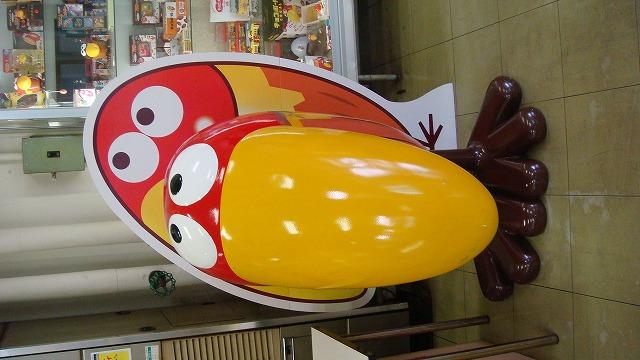 工場見学 1 森永製菓_a0126379_1522383.jpg