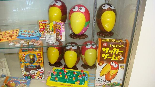 工場見学 1 森永製菓_a0126379_1533572.jpg