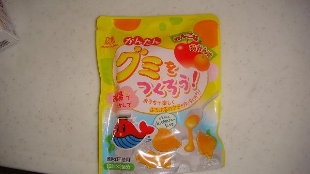 工場見学 1 森永製菓_a0126379_1554367.jpg
