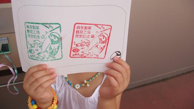 工場見学 1 森永製菓_a0126379_1581239.jpg
