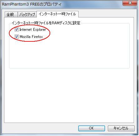 f0070279_1115150.jpg
