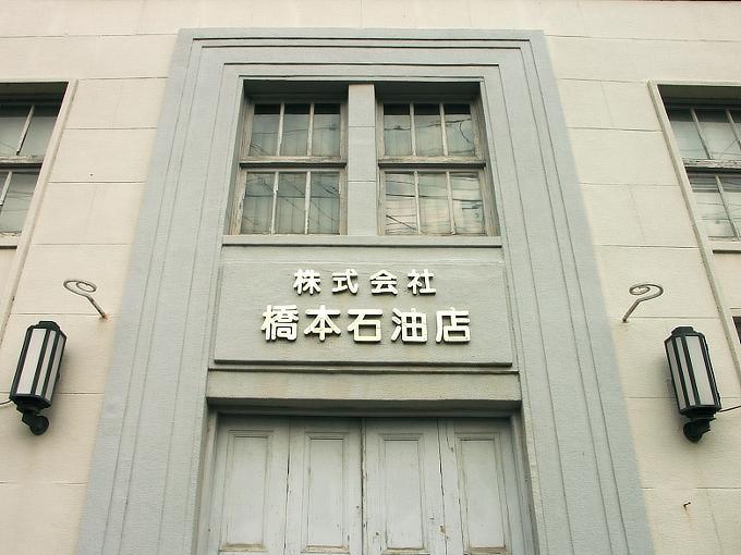三石の町並_f0116479_2031277.jpg