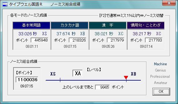 c0111695_145298.jpg