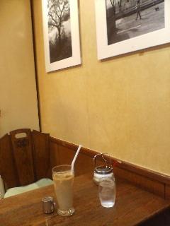 田代今朝一写真展 『相模川』_b0053900_18472037.jpg