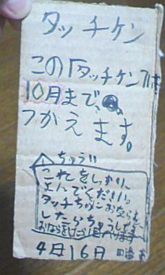 f0197703_2233942.jpg
