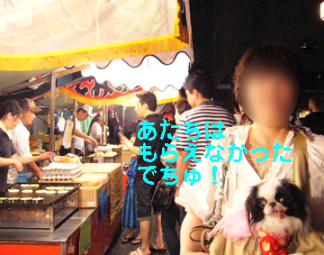 祇園祭 宵山&巡行_c0199014_1536232.jpg