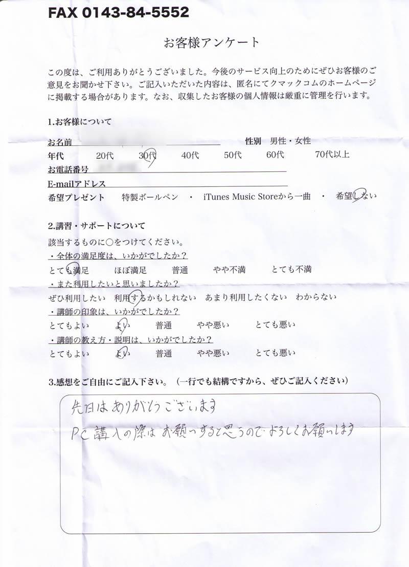 f0184522_175817100.jpg