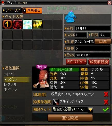 b0185127_2133059.jpg