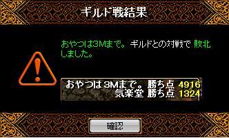 f0152131_6202215.jpg