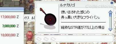 d0044334_0442941.jpg