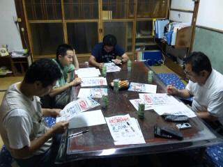 実行委員会開催「具体的な決めごと」_b0140235_11143210.jpg