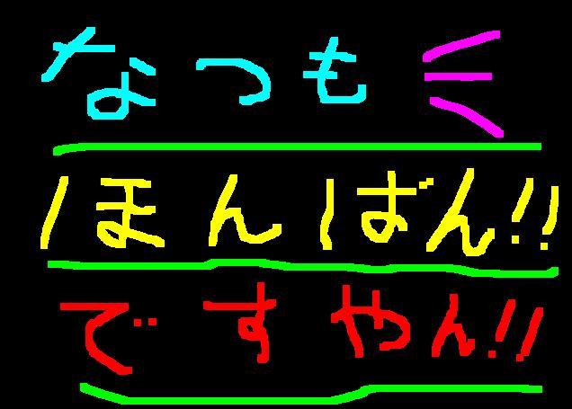 f0056935_1941546.jpg