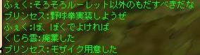b0182136_1315589.jpg