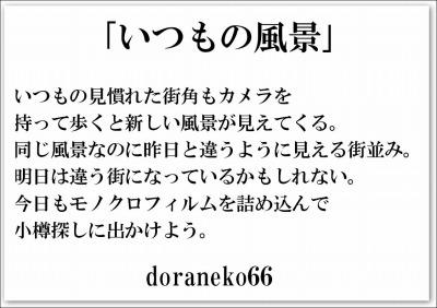 e0108436_0332865.jpg