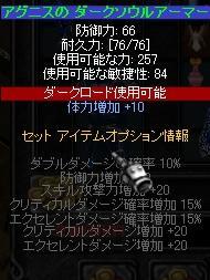 b0184437_2341654.jpg
