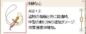 d0148241_19193352.jpg