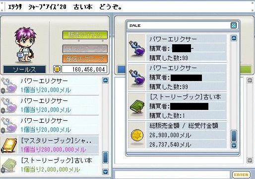 d0083651_15221925.jpg