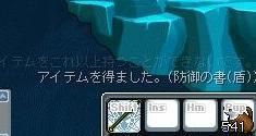 d0083651_15291529.jpg