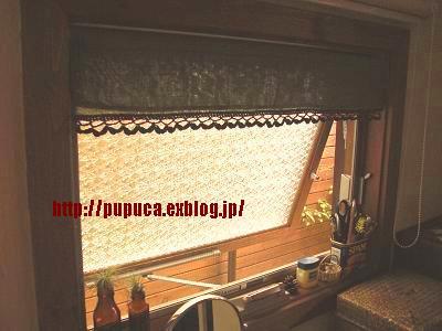 b0159756_135319.jpg