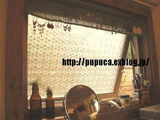 b0159756_14224197.jpg