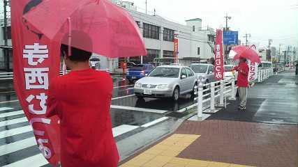 止まない雨はない。_b0157157_911972.jpg