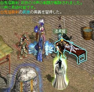 c0107459_022497.jpg