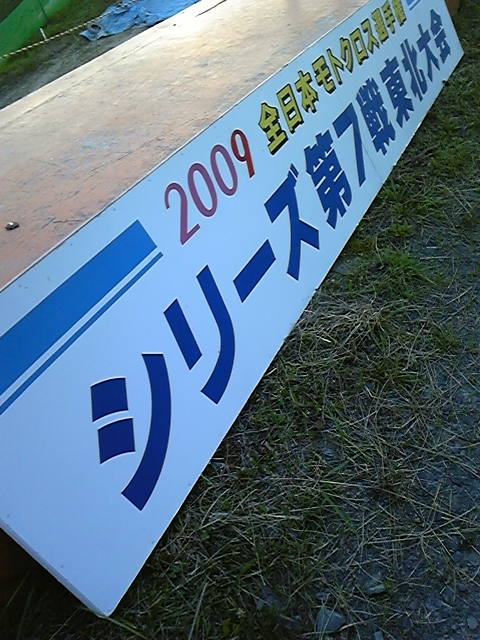 d0047275_20133669.jpg