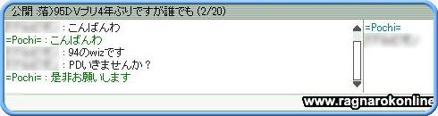 d0020882_164013.jpg