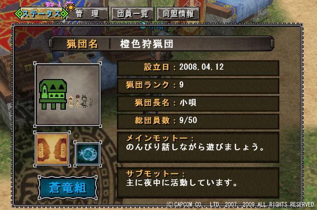 e0069487_12283551.jpg