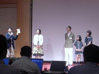 OMソーラー全国会議 in 浜松_f0059988_826372.jpg