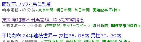 c0032392_10501185.jpg