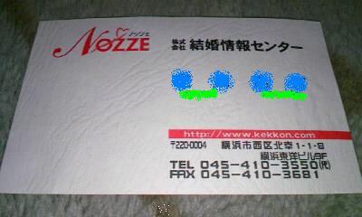 b0029694_12523250.jpg