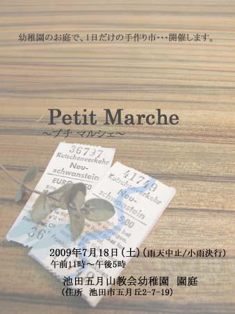 b0145998_18581591.jpg