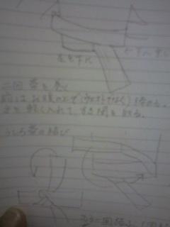 a0065800_2214266.jpg