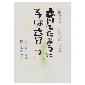 夏休み_f0198201_11304715.jpg