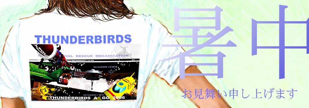 b0128812_0265196.jpg