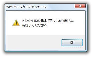 b0183516_18503760.jpg